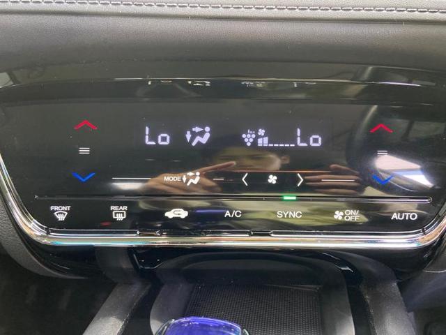 HV X・ホンダセンシングブリリアントスタイルEd 車線逸脱防止支援システム/ヘッドランプ LED/EBD付ABS/横滑り防止装置/アイドリングストップ/ルーフレール/エアバッグ 運転席/エアバッグ 助手席/エアバッグ サイド/パワーウインドウ(18枚目)
