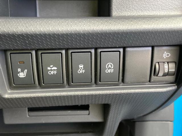 G 社外 7インチ メモリーナビ/ETC/EBD付ABS/横滑り防止装置/アイドリングストップ/バックモニター/フルセグTV/エアバッグ 運転席/エアバッグ 助手席/パワーウインドウ バックカメラ(12枚目)