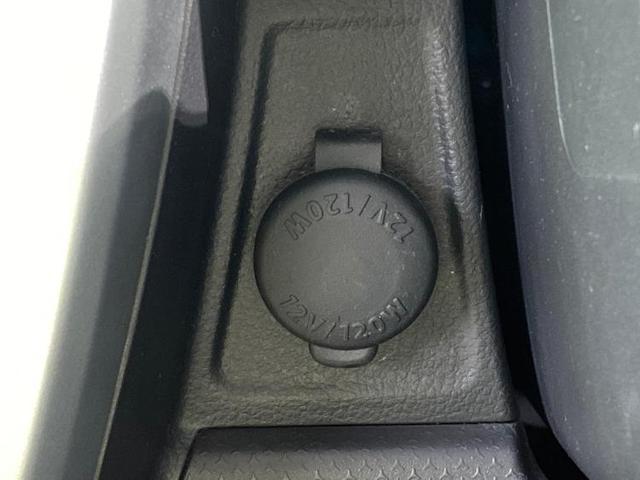 G 社外 7インチ メモリーナビ/ETC/EBD付ABS/横滑り防止装置/アイドリングストップ/バックモニター/フルセグTV/エアバッグ 運転席/エアバッグ 助手席/パワーウインドウ バックカメラ(15枚目)