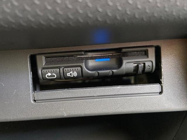 G 社外 7インチ メモリーナビ/ETC/EBD付ABS/横滑り防止装置/アイドリングストップ/バックモニター/フルセグTV/エアバッグ 運転席/エアバッグ 助手席/パワーウインドウ バックカメラ(17枚目)