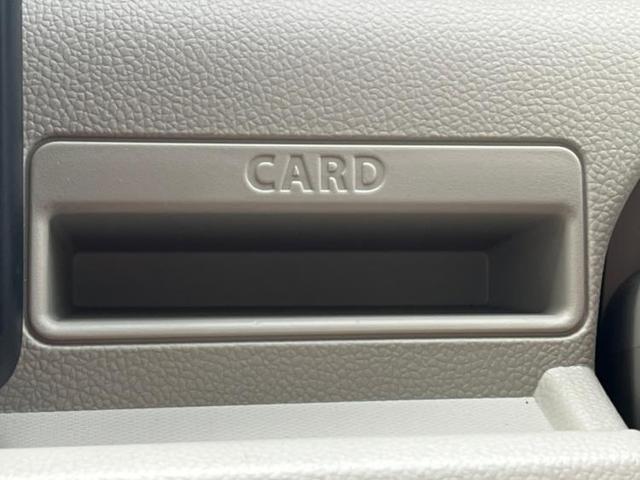 FX セーフティサポート/EBD付ABS/横滑り防止装置/アイドリングストップ/エアバッグ 運転席/エアバッグ 助手席/パワーウインドウ/オートエアコン/パワーステアリング/盗難防止システム/FF(11枚目)