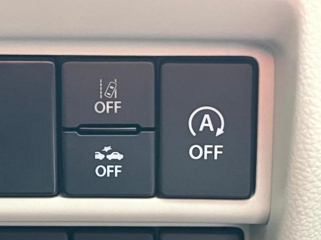 FX セーフティサポート/EBD付ABS/横滑り防止装置/アイドリングストップ/エアバッグ 運転席/エアバッグ 助手席/パワーウインドウ/オートエアコン/パワーステアリング/盗難防止システム/FF(14枚目)