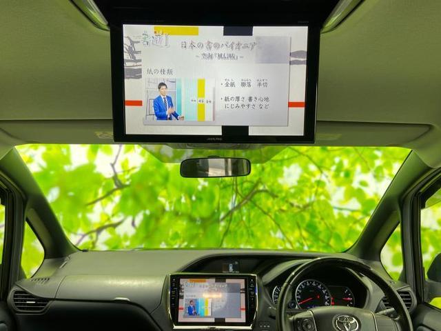 ZSキラメキ アルパイン10インチナビ・TV/フリップダウンモニター/両側電動スライドドア/ヘッドランプ LED/EBD付ABS/横滑り防止装置/アイドリングストップ/エアバッグ 運転席/エアバッグ 助手席(9枚目)