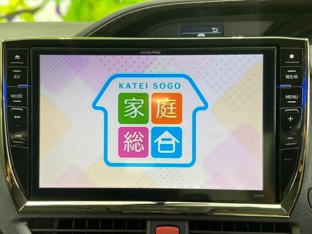 ZSキラメキ アルパイン10インチナビ・TV/フリップダウンモニター/両側電動スライドドア/ヘッドランプ LED/EBD付ABS/横滑り防止装置/アイドリングストップ/エアバッグ 運転席/エアバッグ 助手席(10枚目)