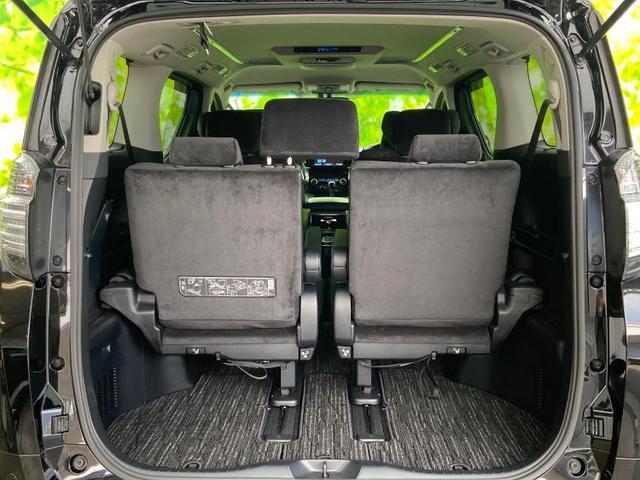 Z Gエディション 純正9インチナビ/TV/LED/プッシュスタート/両側電動スライドドア/パーキングアシスト バックガイド/電動バックドア/ヘッドランプ LED/EBD付ABS/横滑り防止装置 後席モニター(8枚目)