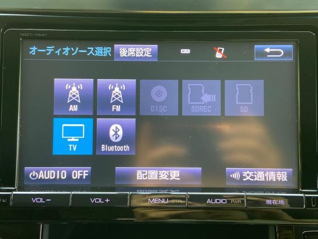 Z Gエディション 純正9インチナビ/TV/LED/プッシュスタート/両側電動スライドドア/パーキングアシスト バックガイド/電動バックドア/ヘッドランプ LED/EBD付ABS/横滑り防止装置 後席モニター(9枚目)