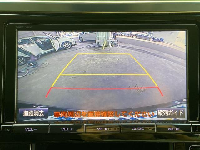 Z Gエディション 純正9インチナビ/TV/LED/プッシュスタート/両側電動スライドドア/パーキングアシスト バックガイド/電動バックドア/ヘッドランプ LED/EBD付ABS/横滑り防止装置 後席モニター(10枚目)