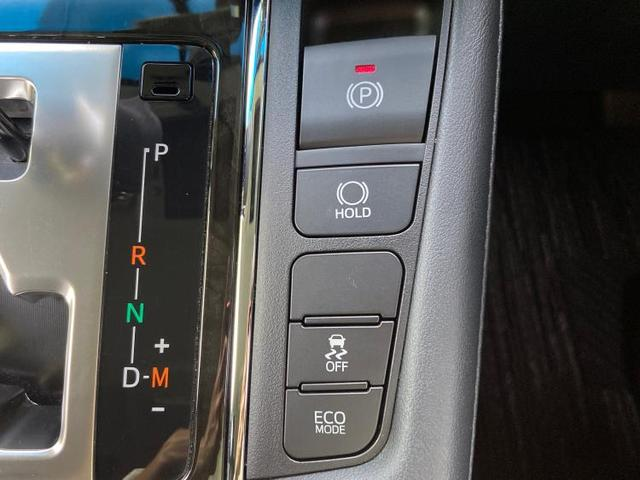Z Gエディション 純正9インチナビ/TV/LED/プッシュスタート/両側電動スライドドア/パーキングアシスト バックガイド/電動バックドア/ヘッドランプ LED/EBD付ABS/横滑り防止装置 後席モニター(15枚目)
