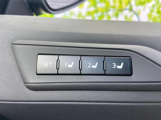 Z Gエディション 純正9インチナビ/TV/LED/プッシュスタート/両側電動スライドドア/パーキングアシスト バックガイド/電動バックドア/ヘッドランプ LED/EBD付ABS/横滑り防止装置 後席モニター(17枚目)