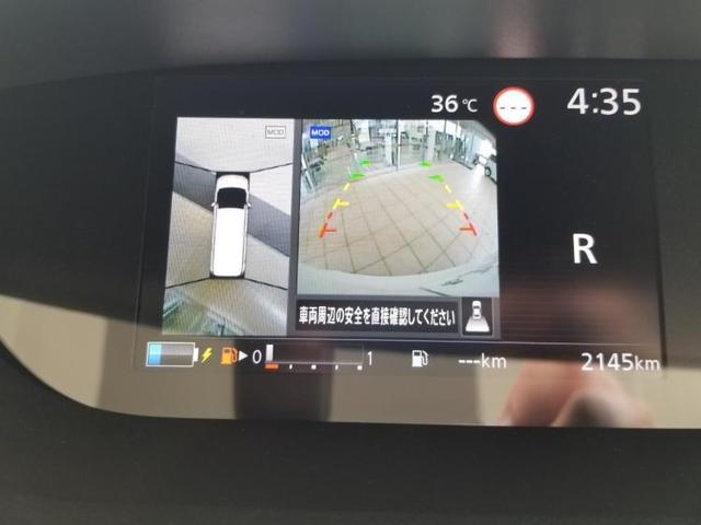 e-パワー ハイウェイスターV 純正SDナビフルセグTV(18枚目)