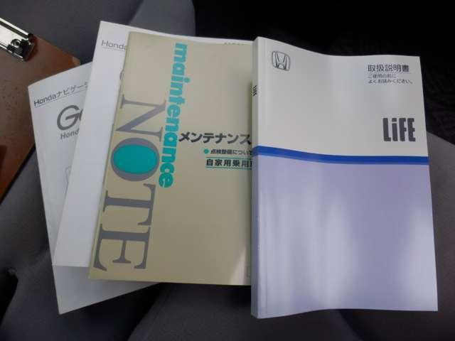 ホンダ ライフ F DVDナビ キーレス ベンチシート