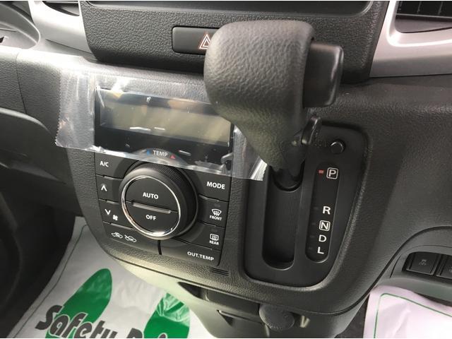 スズキ スペーシア Gリミテッド 届出済未使用車 デュアルカメラ左後電動スライド