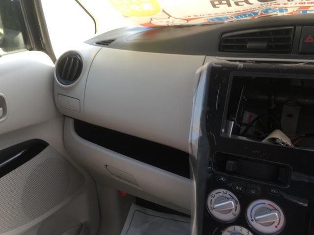 E 届出済未使用車 電動格納ミラー シートヒーター(12枚目)