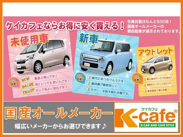 E 届出済未使用車 電動格納ミラー シートヒーター(15枚目)