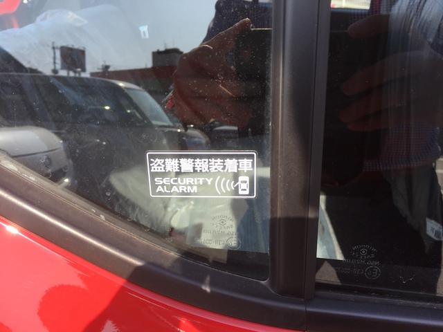 F 届出済未使用車 レーダーブレーキサポート装着者(5枚目)