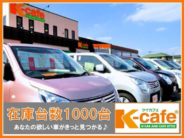 福岡県最大級の軽届出済未使用車専門店!人気の届出済未使用車を全メーカー豊富に取り揃えております!