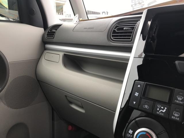 XリミテッドSAIII 届出済未使用車 AC スマートキー(17枚目)