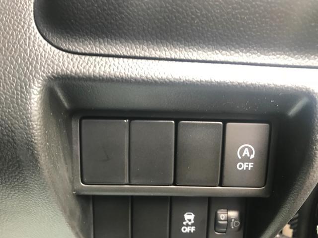 ハイブリッドFX 届出済未使用車 衝突被害軽減システム(16枚目)