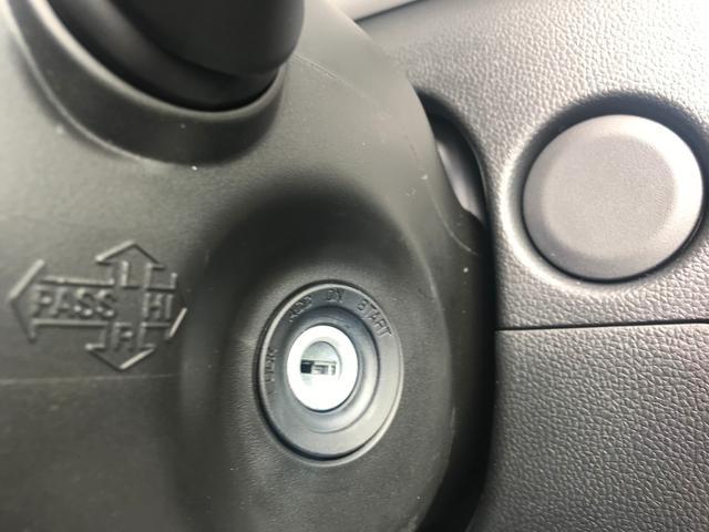 ハイブリッドFX 届出済未使用車 衝突被害軽減システム(17枚目)
