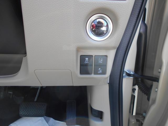 Gホンダセンシング 届け出済未使用車 LEDライト キーレス(13枚目)