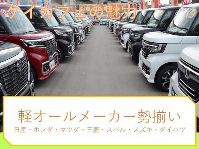 福岡県最大級の軽届出済未使用車専門店!!人気の届出済未使用車を全メーカー豊富に取り揃えております。