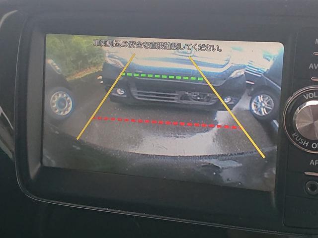 X AIS査定済 デュアルカメラブレーキサポート(16枚目)