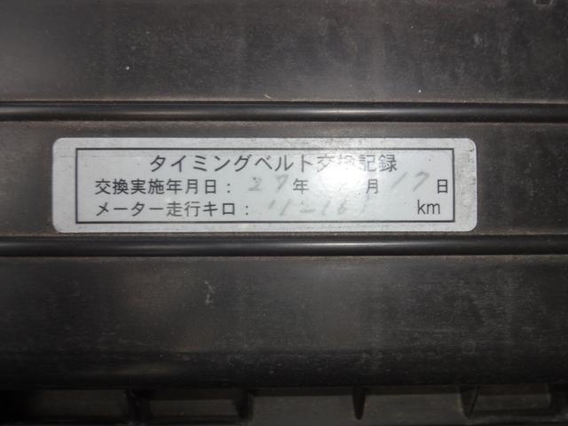 ミニライト キーレス ウインカーミラー 純正エアロ(36枚目)