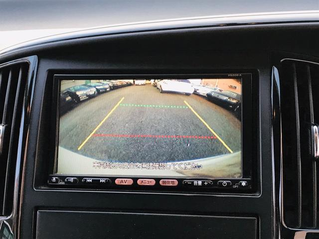 日産 セレナ ハイウェイスター 両側電動スライドD フリップダウンモニター