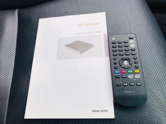 レクサス LS LS460 Iパッケージ 黒革シート TV コーナーセンサー