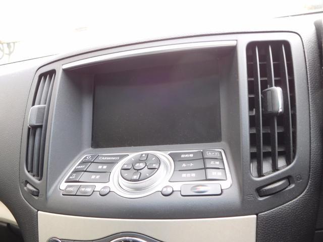 日産 スカイライン 350GT  純正ナビ 本革