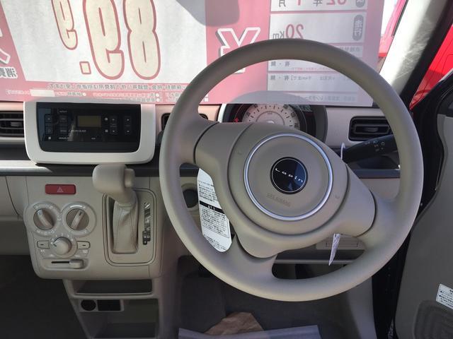 スズキ アルトラパン G 届出済未使用車 プッシュスタート 盗難防止 禁煙車