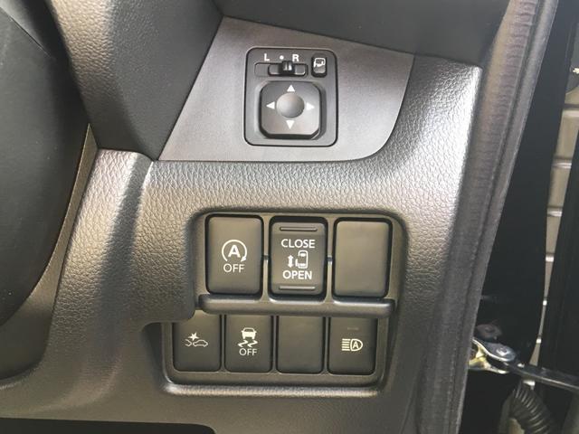 日産 デイズルークス ハイウェイスター X 届出済未使用車 スマートキー