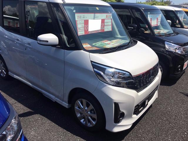 三菱 eKスペースカスタム Custom G