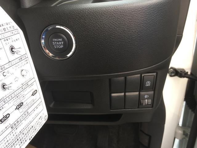 スズキ スペーシア G 届出済未使用車 両スライドドア WSRS ABS ESC