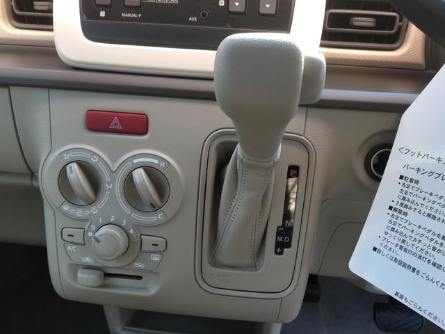 スズキ アルトラパン G 届出済未使用車 衝突被害軽減システム ベンチシート