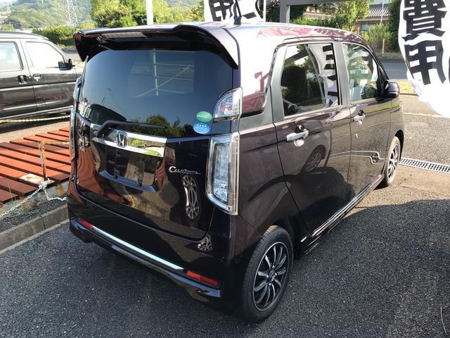 G・Lパッケージ 届出済未使用車 軽自動車 CVT(6枚目)