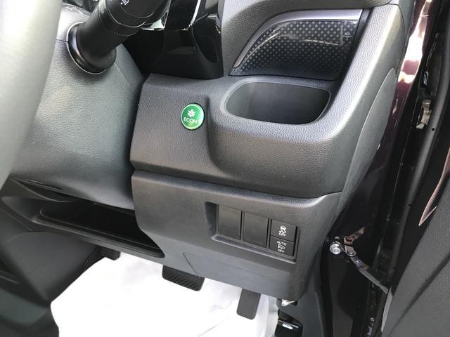 G・Lパッケージ 届出済未使用車 軽自動車 CVT(12枚目)