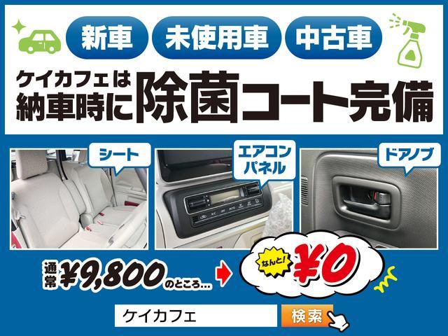 ハイブリッドFX 届出済未使用車 軽自動車 CVT(17枚目)