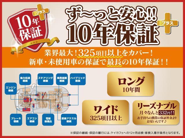 J エマージェンシーブレーキ・レス 軽自動車 インパネCVT(4枚目)