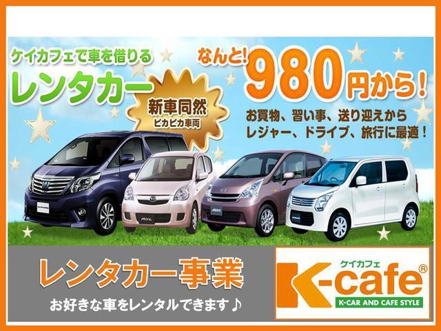 J エマージェンシーブレーキ・レス 軽自動車 インパネCVT(18枚目)