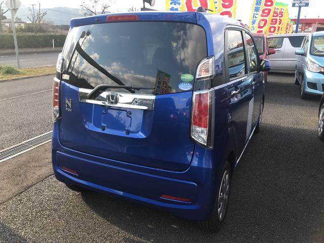 G・Lパッケージ 軽自動車 ブルー 車検整備付 CVT AC(6枚目)