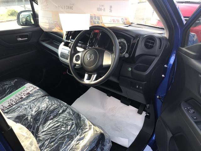 G・Lパッケージ 軽自動車 ブルー 車検整備付 CVT AC(11枚目)