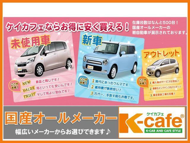 G・Lパッケージ 軽自動車 ブルー 車検整備付 CVT AC(20枚目)