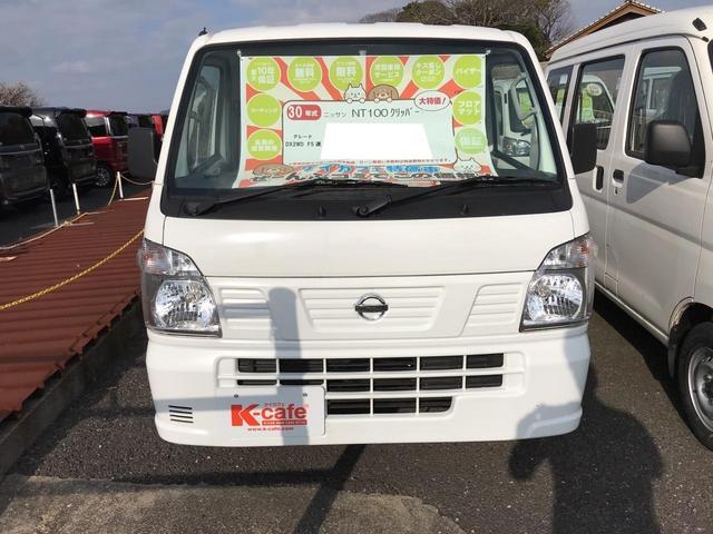 DX 届け出済み未使用者 AC MT 軽トラック(8枚目)