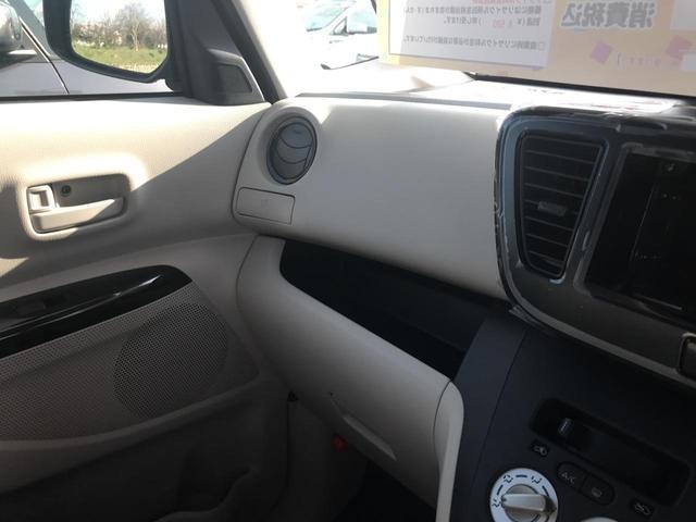 S エマージェンシーブレーキ・レス 届出済未使用車 盗難防止(18枚目)