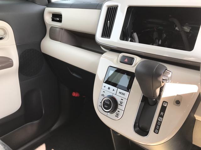 X リミテッド メイクアップSA 届け出済み未使用車(19枚目)