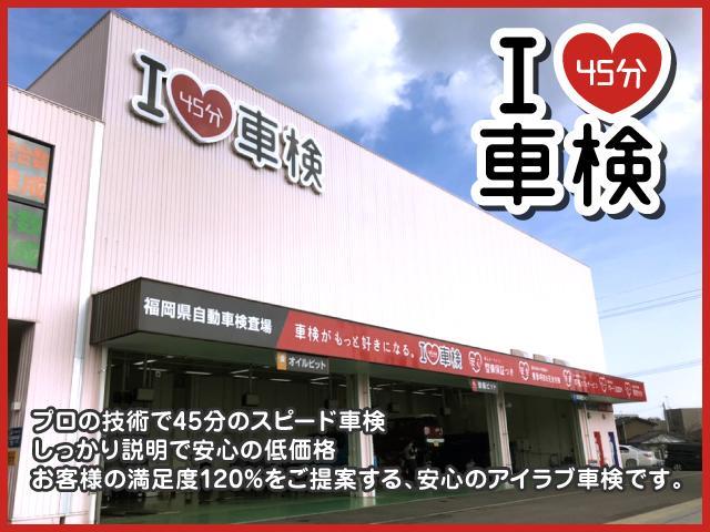 G・Lホンダセンシング(9枚目)