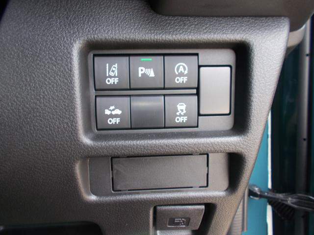 ハイブリッドX 届出済み未使用車 衝突被害軽減システム(15枚目)