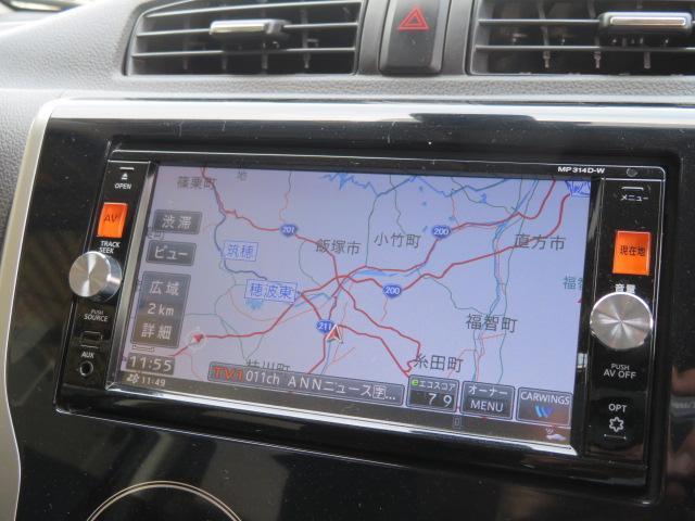 ハイウェイスター Gターボ 衝突軽減ブレーキSDナビフルセグ(19枚目)