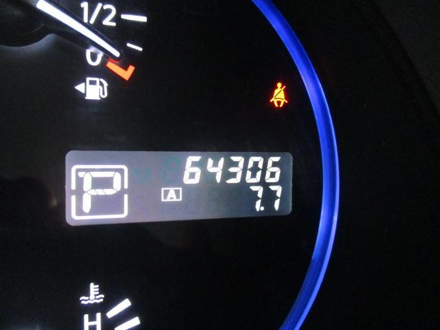 250ハイウェイスター・新品車高調・20インチアルミ・ETC(18枚目)